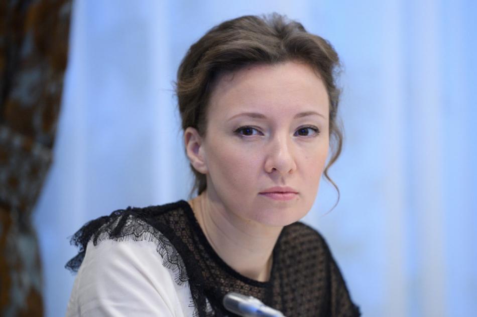 Анна Кузнецова помогла получить необходимые лекарства ребенку-инвалиду в Алтайском крае