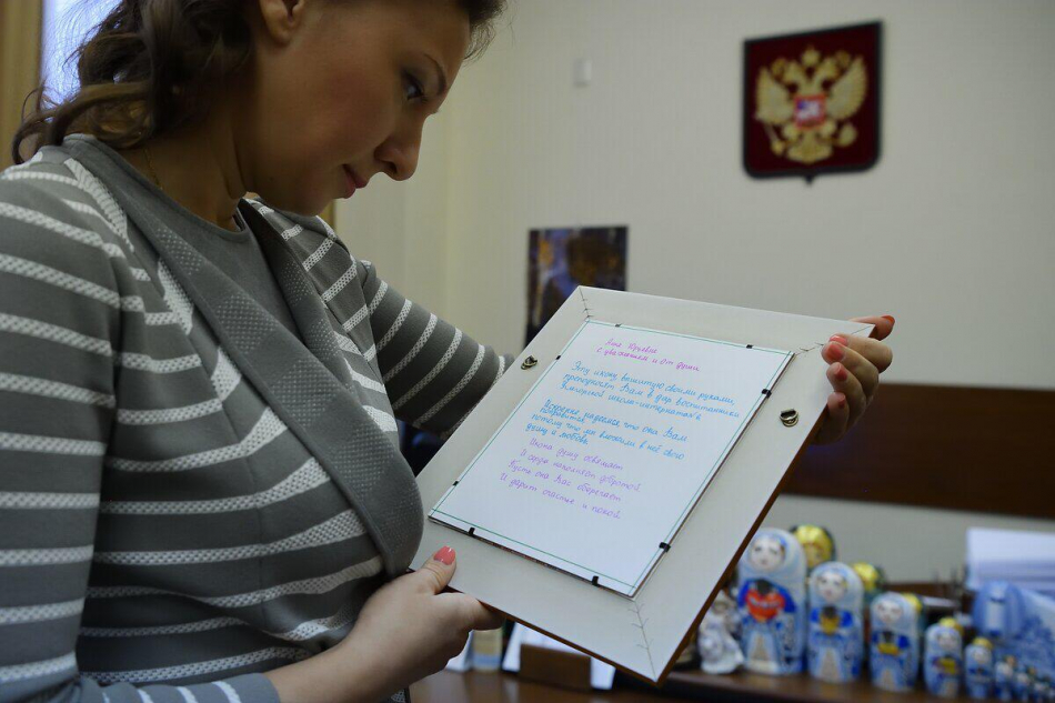 Детский омбудсмен Анна Кузнецова провела рабочую встречу с советником Главы ДНР по правам ребёнка Элеонорой Федоренко