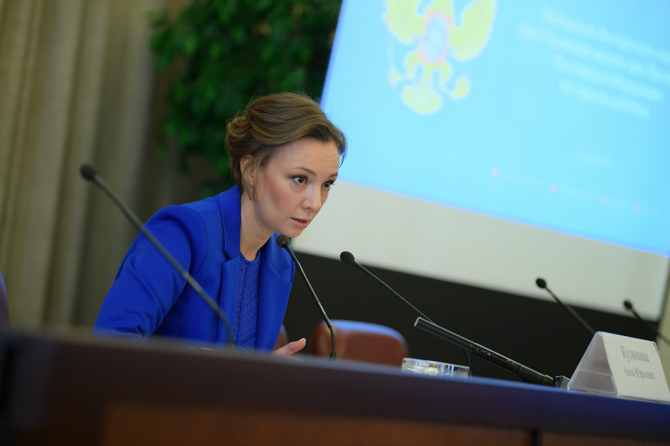 Анна Кузнецова провела заседание Экспертного совета по вопросам летнего отдыха детей