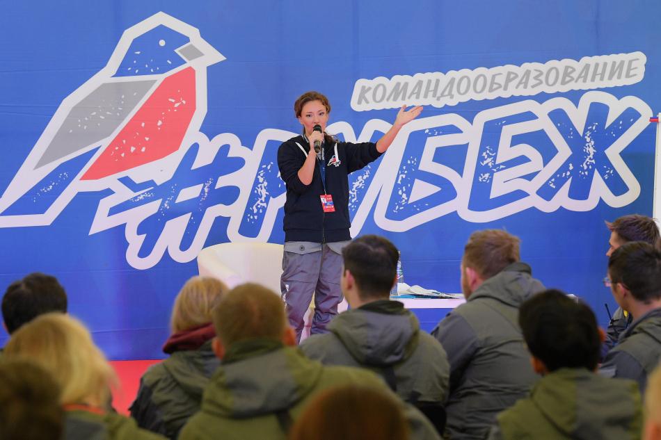 Анна Кузнецова и участники форума «Рубеж» определили риски детей будущего