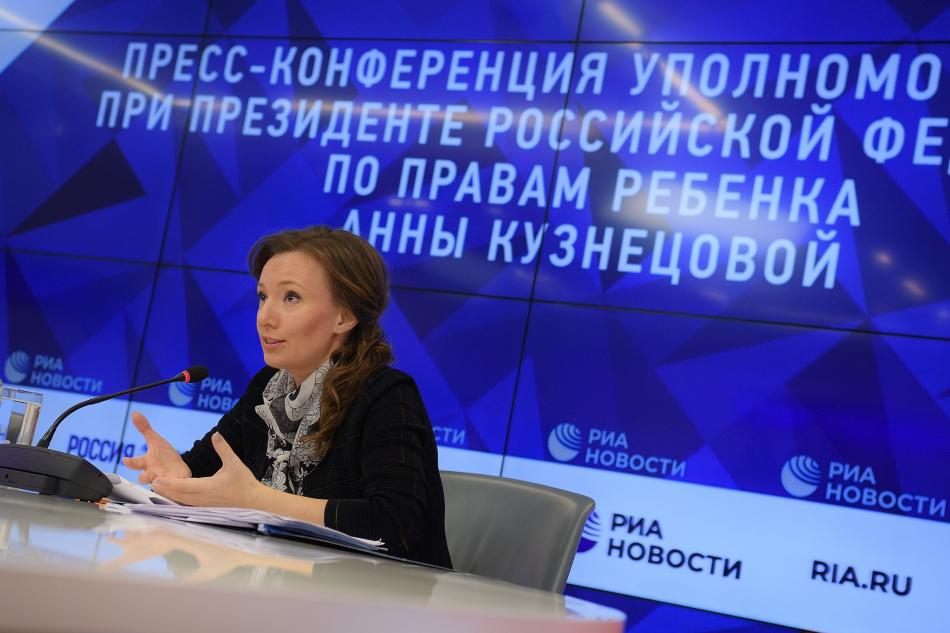 Анна Кузнецова назвала основные тенденции в сфере детства за последние 10 лет
