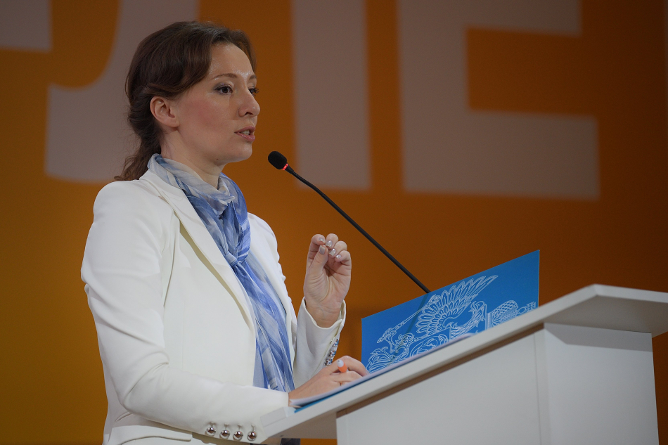 Анна Кузнецова приняла участие во Всероссийской конференции, посвященной итогам реализации Десятилетия детства