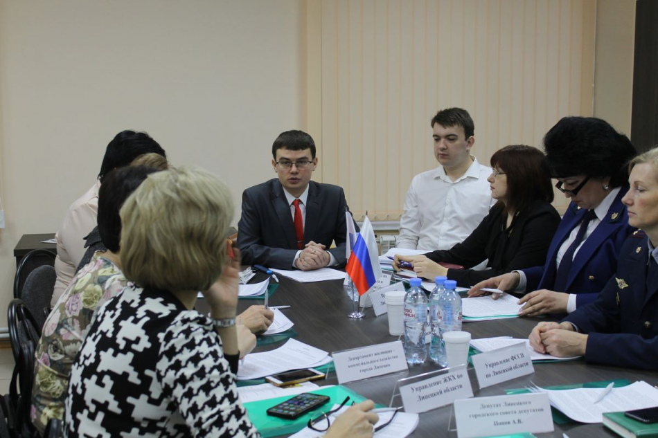 В Липецке обсудили вопросы защиты прав сирот