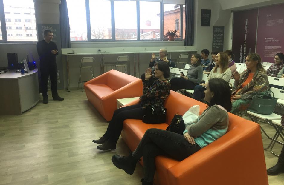 «Родительский февраль» в Ивановской области: раскрываем тему критического мышления и медиабезопасности