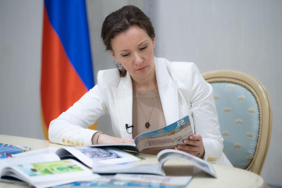 Анна Кузнецова объявила о запуске Международного конкурса «Письмо солдату. Победа без границ!»