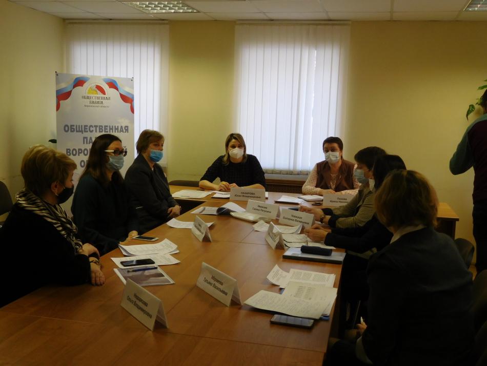 Воронежская область стала примером работы с детьми с расстройством аутистического спектра