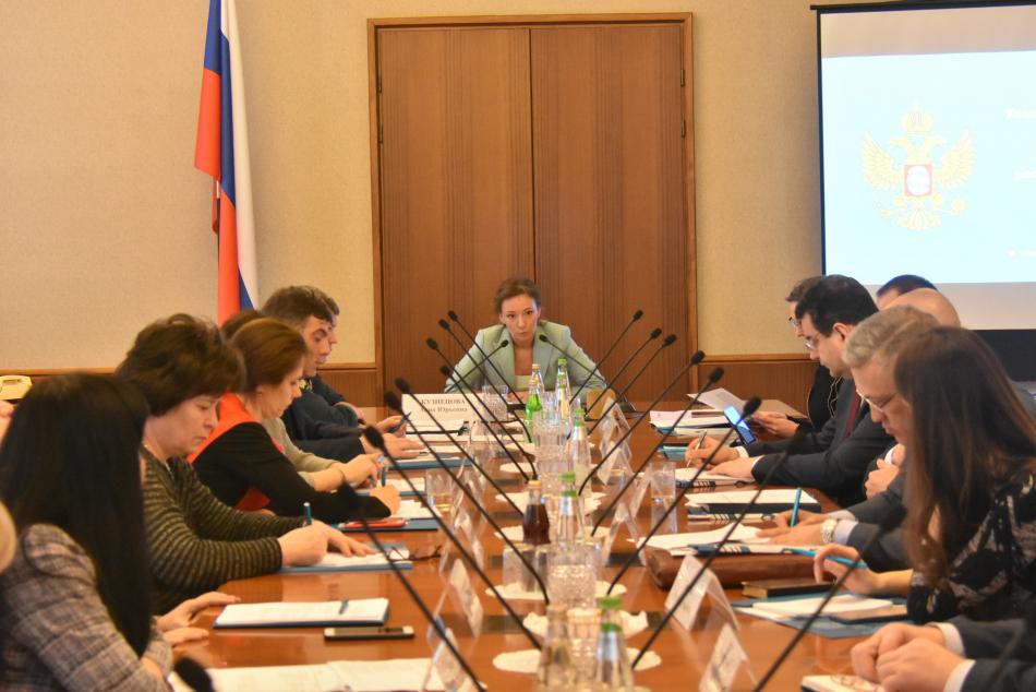 Анна Кузнецова провела рабочее совещание по вывозу детей из Ирака