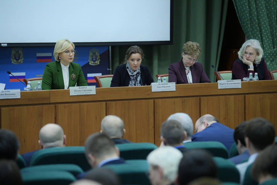 Анна Кузнецова озвучила меры по профилактике преступлений среди несовершеннолетних