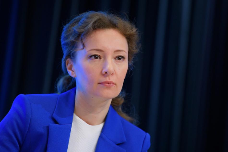 Анна Кузнецова предложила разместить детей из лагеря Хабаровского края в ВДЦ «Океан»