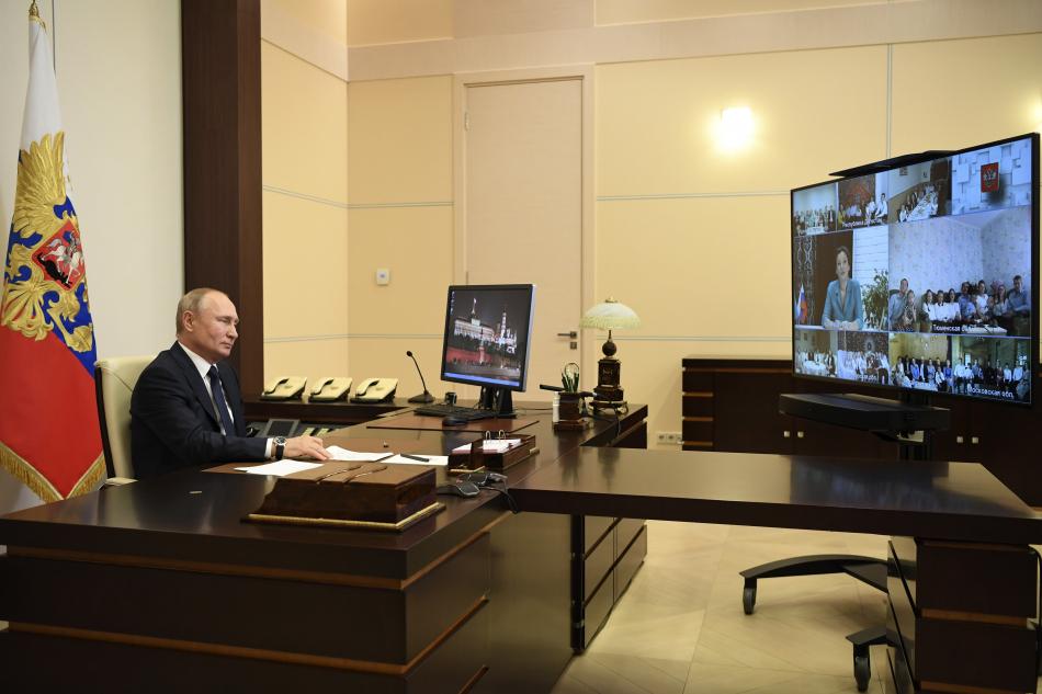 Встреча Президента РФ с детским омбудсменом и многодетными семьями
