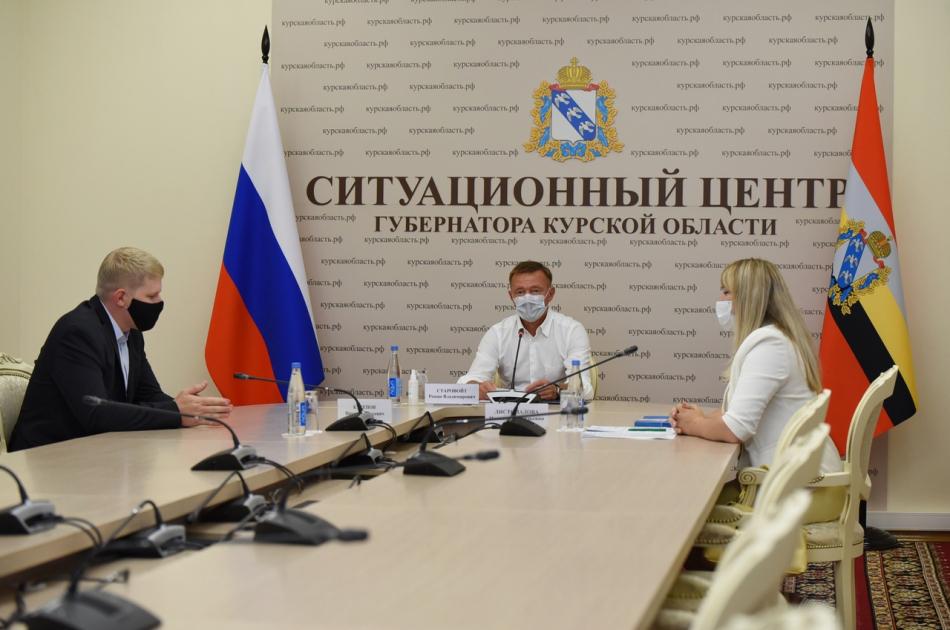 В Курской области обсудили вопросы оказания паллиативной помощи детям