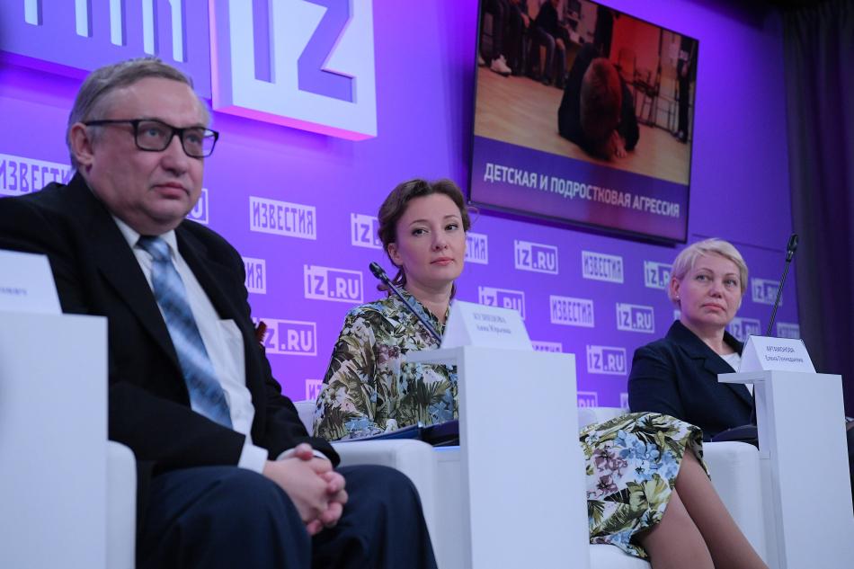 """Анна Кузнецова: """"Детские проблемы порой недооцениваются взрослыми"""""""