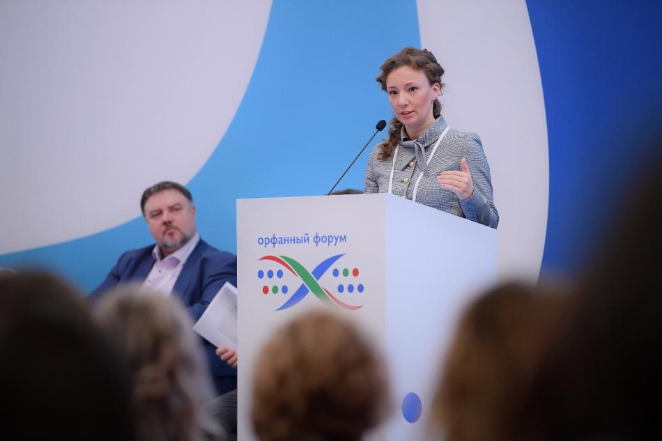 Анна Кузнецова приняла участие в пленарном заседании Всероссийского Форума по орфанным заболеваниям