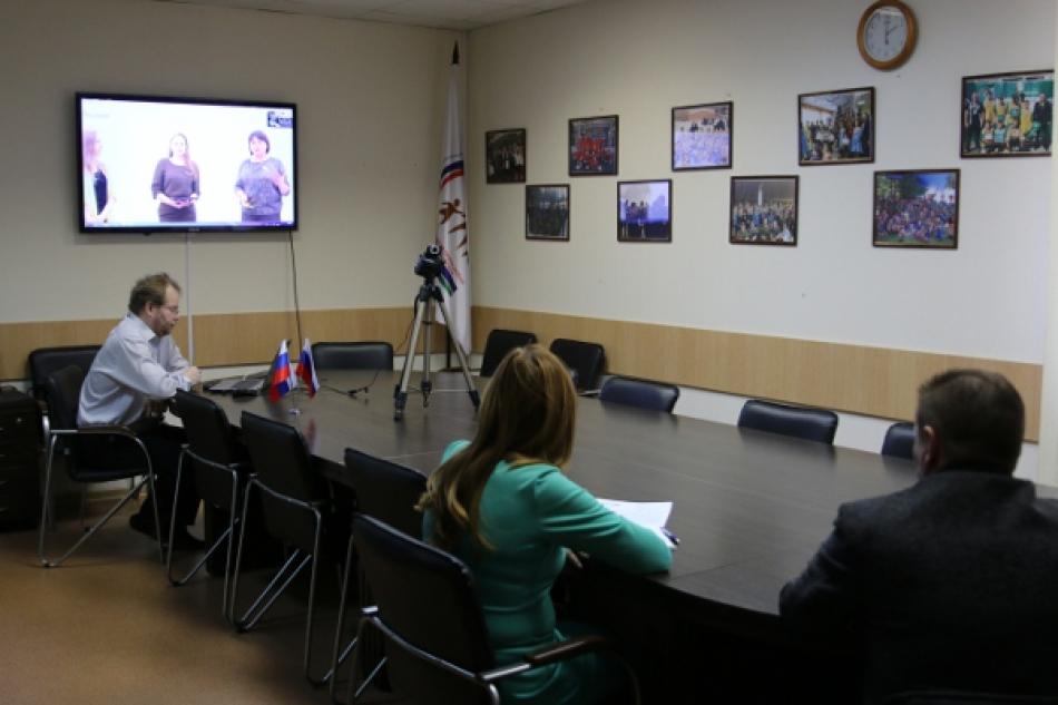 В Аппарате Уполномоченного прошла презентация общественного проекта по Скайпу