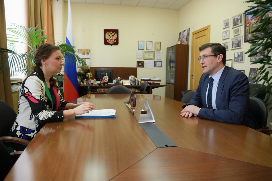 Детский омбудсмен провела рабочую встречу с губернатором Нижегородской области