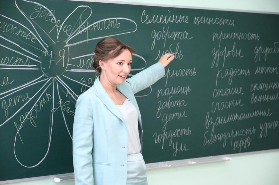 Анна Кузнецова: более 60 субъектов РФ сегодня развивают Семьеведение