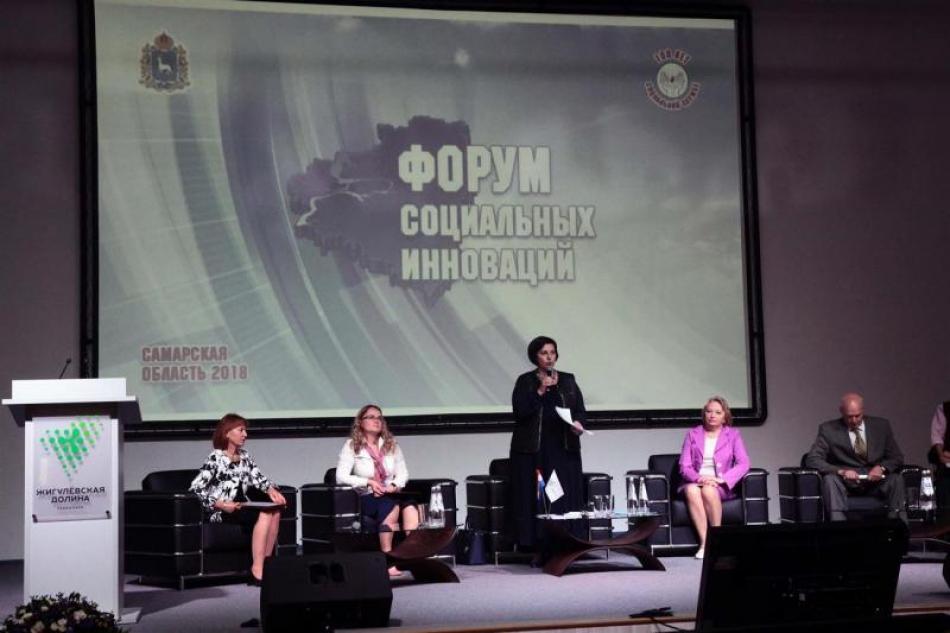 В Самарской области наградили победителей конкурса в рамках инициативы «Вектор «Детство-2018»