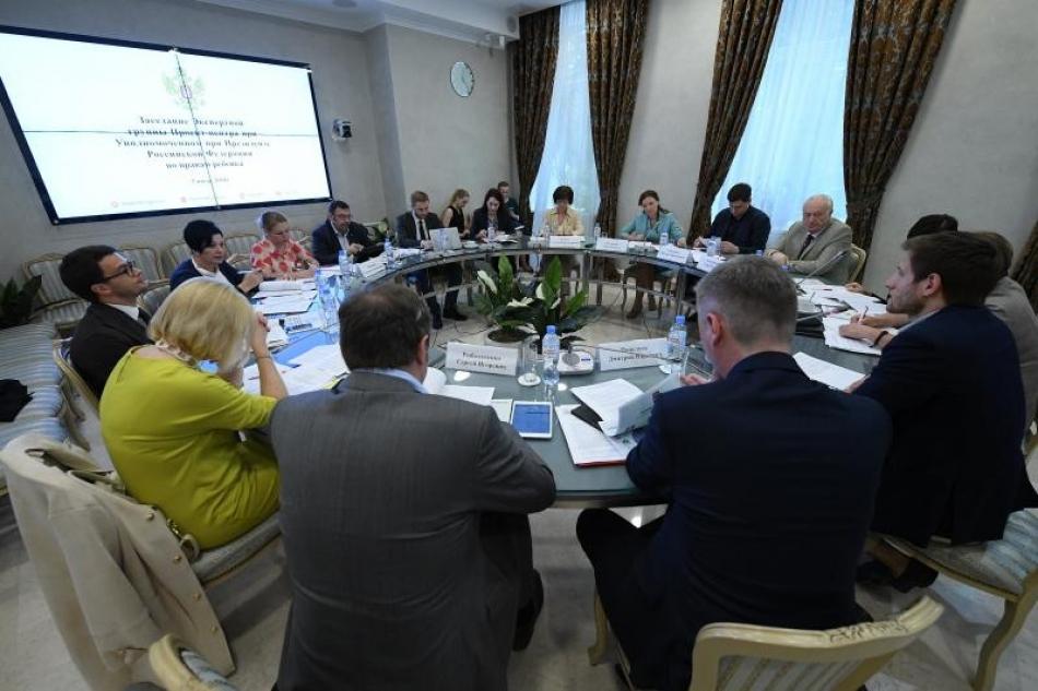 Детский омбудсмен Анна Кузнецова провела заседание проект-центра