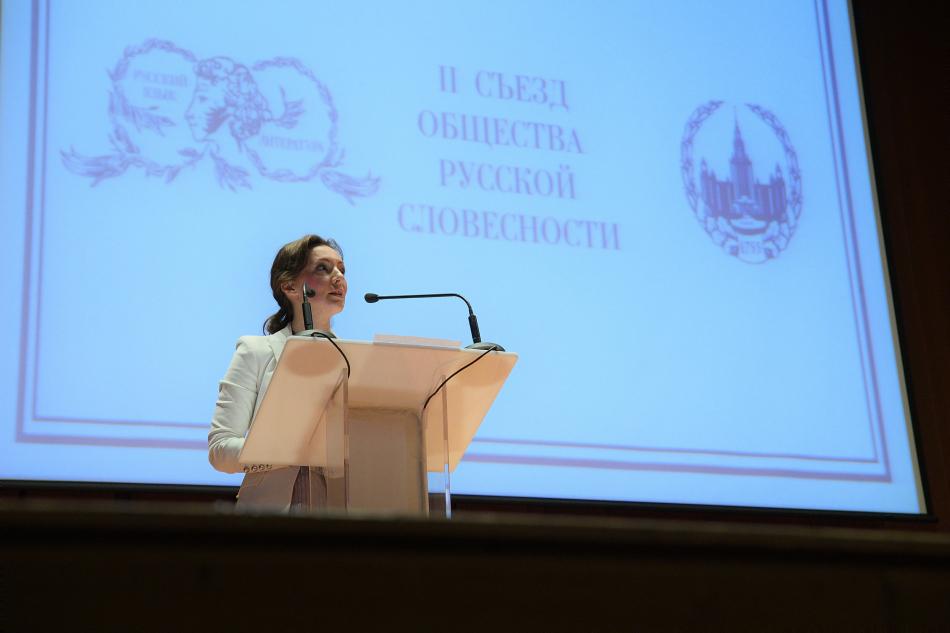 Анна Кузнецова вошла в состав президиума Общества русской словесности