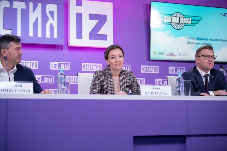 Важно помочь детям-сиротам реализовать их потенциал – Анна Кузнецова