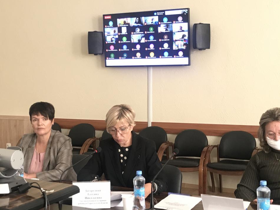 IV Всероссийская научно-практическая конференция «Медиация в семейном конфликте»