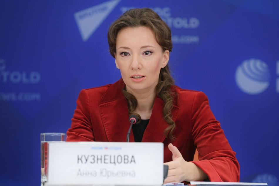 Анна Кузнецова озвучила предложения, направленные на безопасность детей в осенне-зимний период