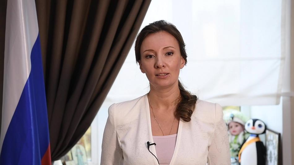Анна Кузнецова пожелала удачи участникам нового сезона Национальной премии детского патриотического творчества