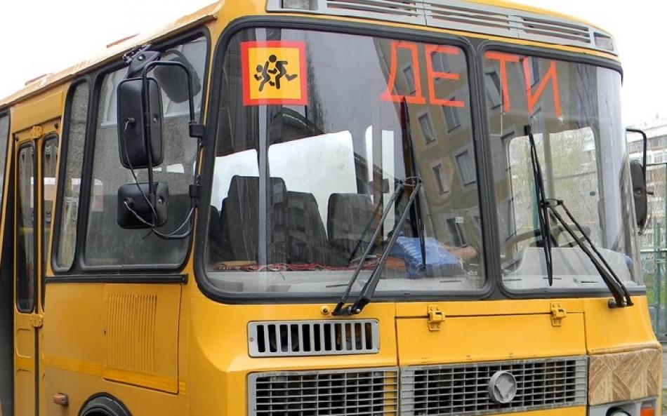 В Ленинградской области решена проблема транспортного обеспечения обучающихся Калитинской СОШ