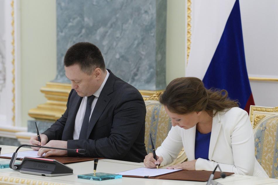 Детский омбудсмен и Генеральный прокурор РФ подписали новое соглашение о взаимодействии